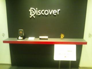 Discover社入口.jpg